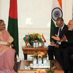 Land Boundary Agreement with Bangladesh authorised by Parliament