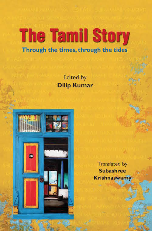 Eighty eight ways to read Tamil literature, one story at a time