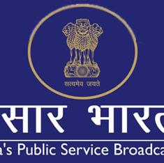 Prasar Bharati shortlists Abhijit Majumder, Siddharth Zarabi for top editorial roles: Indian Express