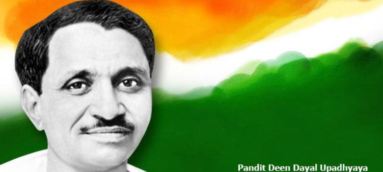 Why Sangh Parivar's great hero Deendayal Upadhyaya is no Nehru