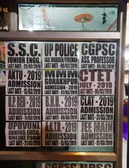 Posters announcing openings and admissions to coaching centres in Katra in Allahabad in southern Uttar Pradesh. Such posters are a common sight all over Katra. Photo credit: Anirban Bhattacharya/IndiaSpend