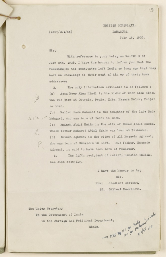 Correspondence from the British Consulate, Damascus to the Government of India, 16 July 1935. Photo Credit: IOR/L/PS/12/2141, India Office Records, British Library