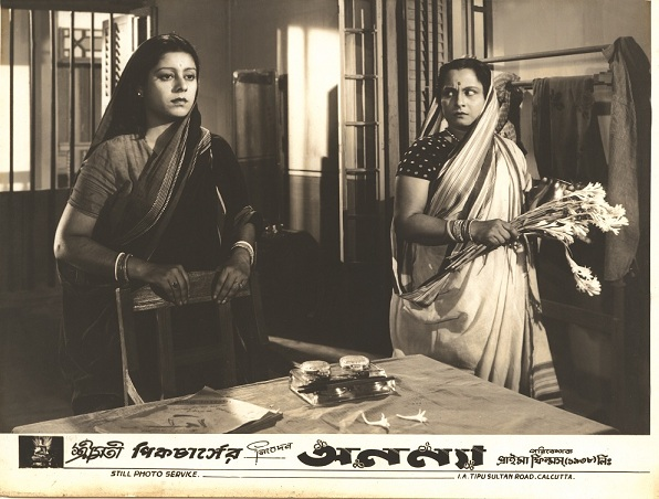 Kanan Devi and Reba Bose in Ananya (1949). Courtesy HarperCollins India.