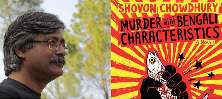 First read: Shovon Chowdhury's new novel, and he's as funny as ever