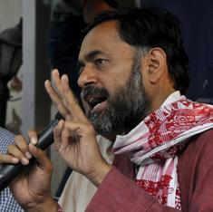 Yogendra Yadav and Prashant Bhushan announce new political party Swaraj India