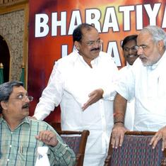 Modi disrupts honeymoon between Goa CM Parrikar and Catholic Church