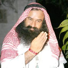 Panchkula DCP suspended for violence after Dera Sacha Sauda chief's conviction in rape case