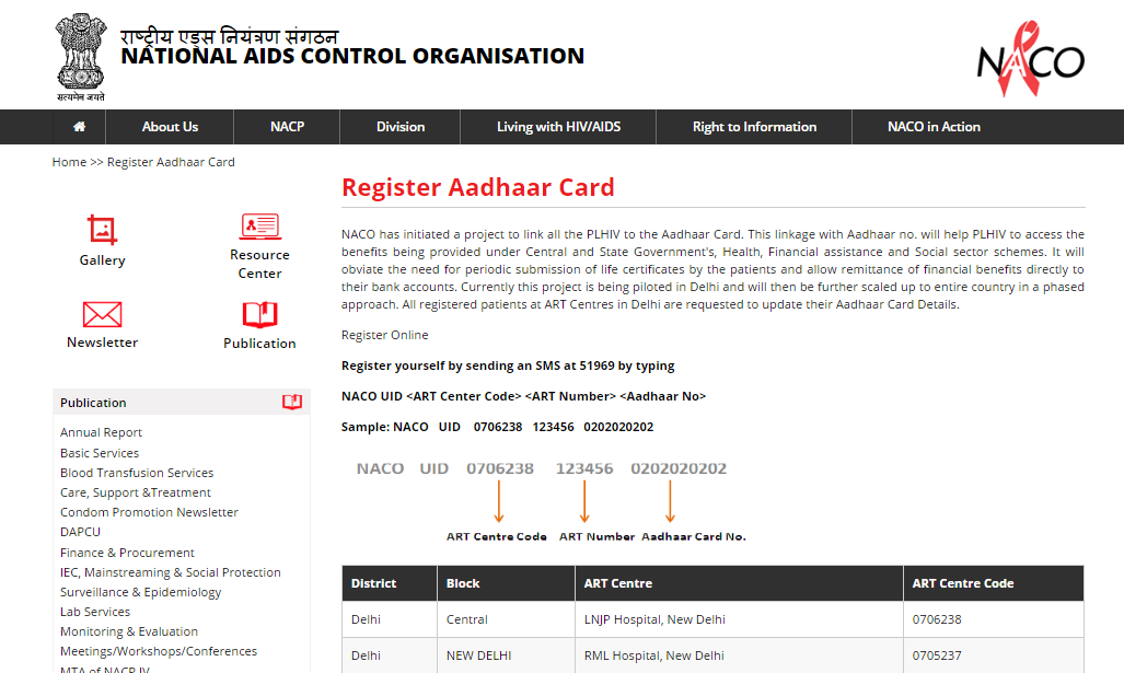 National Aids Control Organisation website asks HIV patients registered at treatment centers to share their Aadhaar numbers.