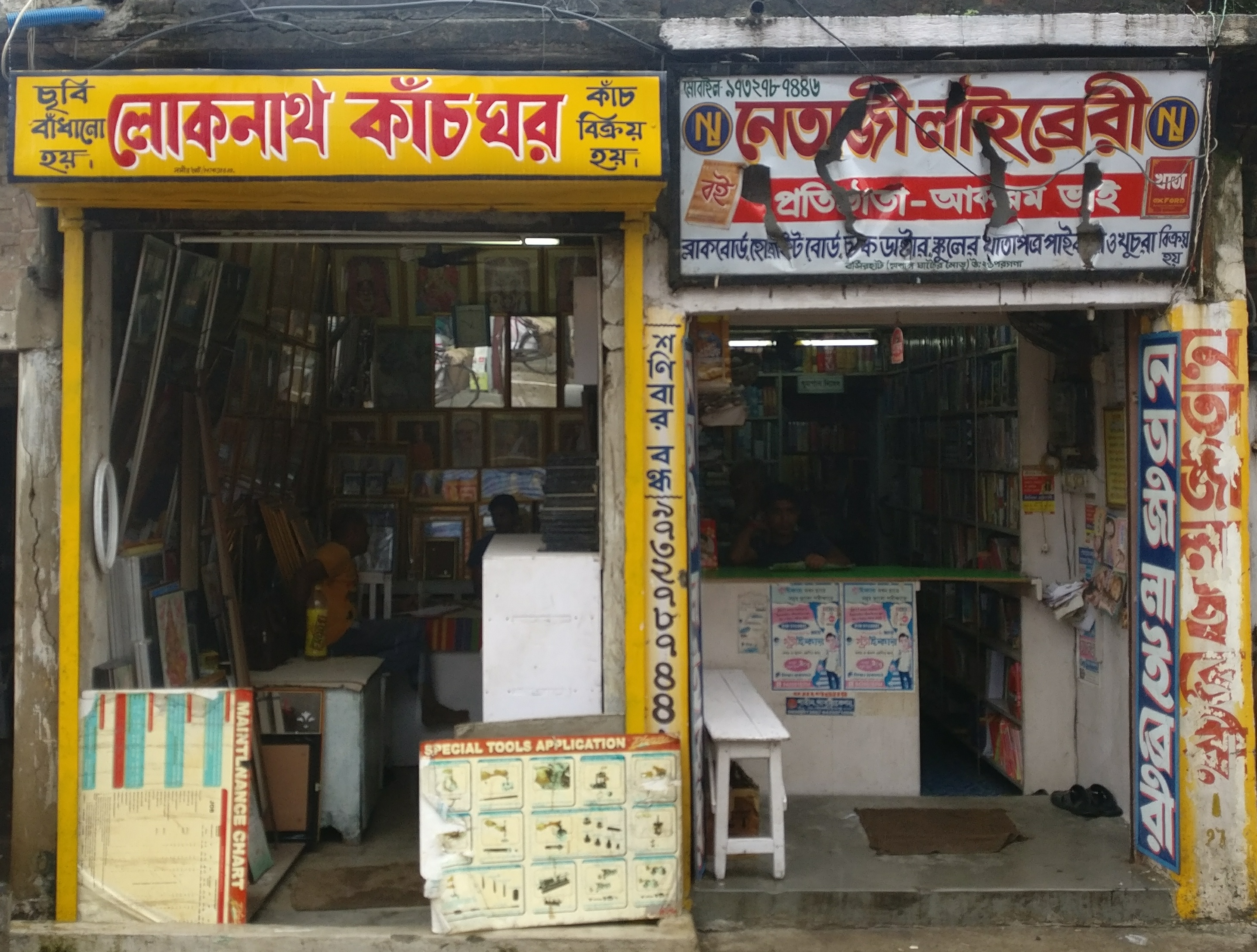 Across Basirhat, shops were identified and targetting according to the religion of their owner, pointing to the local nature of the riot. This photo is from the Shoshan Ghat neighbourhood. Photo credit: Shoaib Daniyal