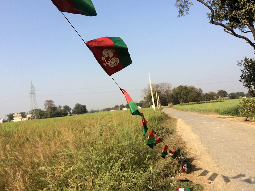 A Samajwadi Party banner in Baksha village.