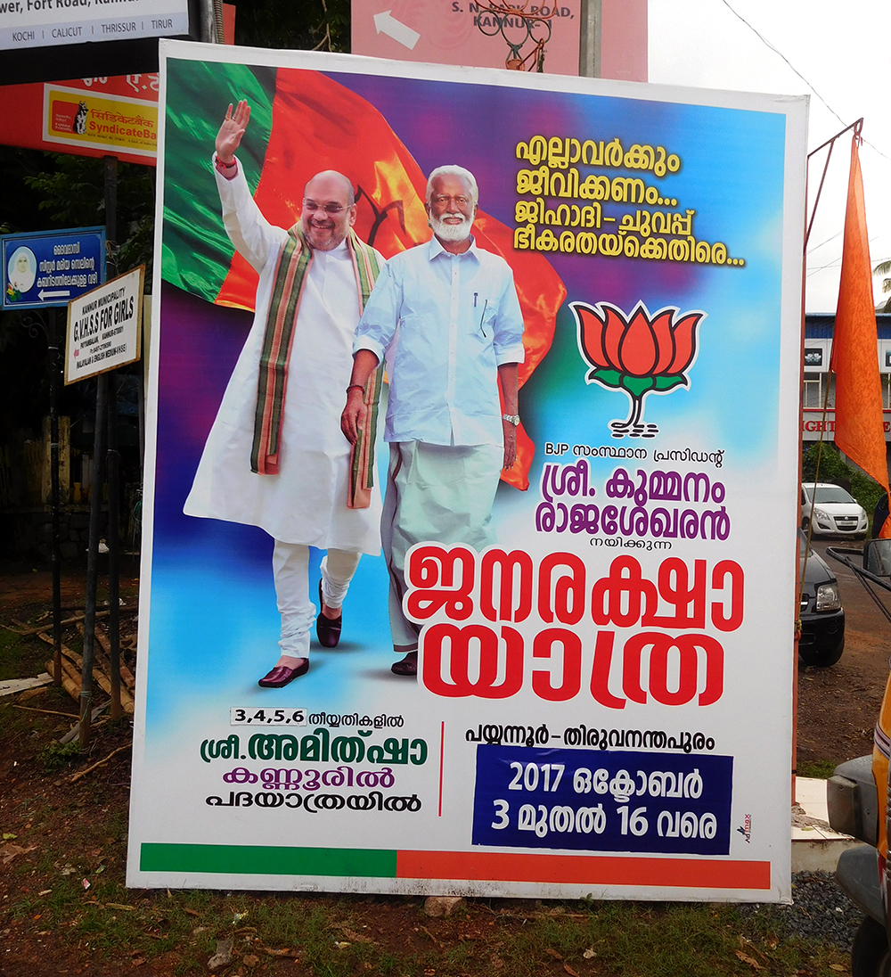 A Jana Raksha Yatra hoarding in Kannur with the images of BJP president Amit Shah and the party's Kerala chief Kummanam Rajashekharan. (Credit: TA Ameerudheen)