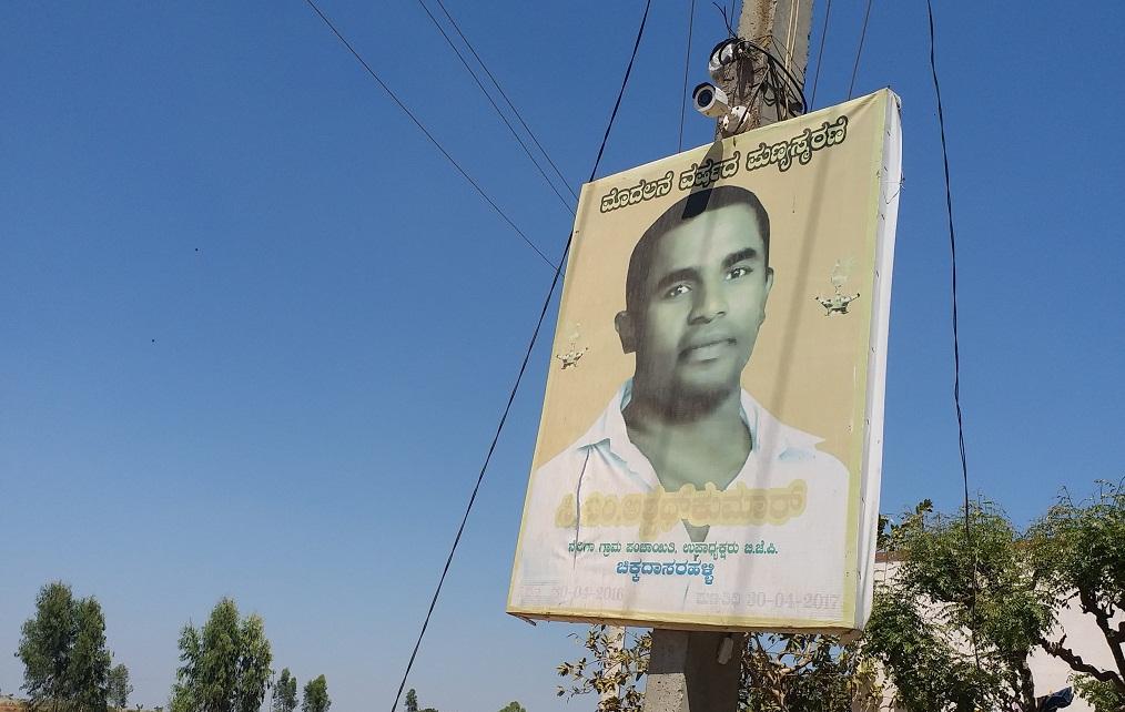 A poster of Ashwath Kumar in Anekal Taluk near Bengaluru. Photo: Sruthisagar Yamunan