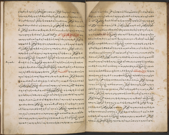 Hikayat Amir Hamzah, written in Makasarese in Bugis script, with names of the characters in Arabic script in black ink, and chapter headings and 'paragraph words' in Malay written in red in Jawi script. Photo credit: British Library