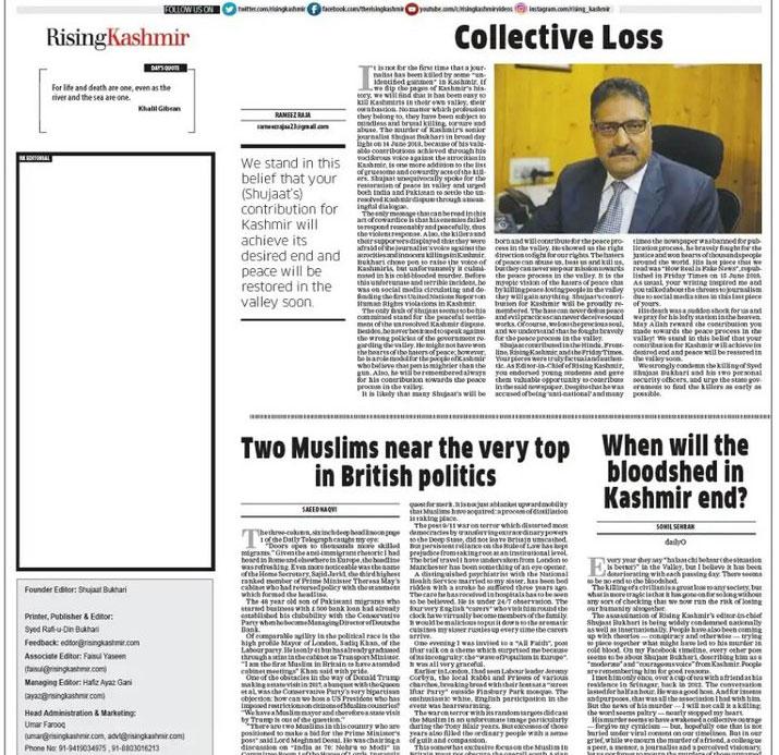 Rising Kashmir, the newspaper that Bukhari edited.