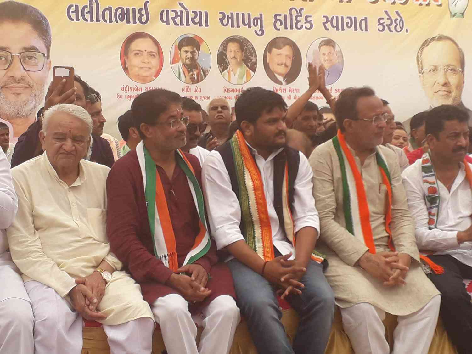 Hardik Patel, centre, and Lalit Vasoya, second from left, at the Porbandar Congress rally on April 3. Photo credit: Aarefa Johari