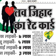 Why both left and right are wrong about 'love jihad'