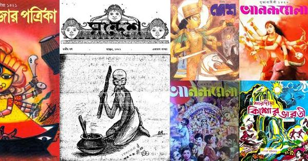 From Feluda to Phantom, the Puja digests offered something for every kind of reader