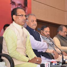 Madhya Pradesh bill to curb 'irritating legal practices' actually aims to protect CM, claim critics