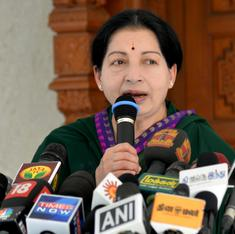 जयललिता की सेहत को लेकर सोशल मीडिया पर अफवाहें फैलाने के आरोप में 43 मामले दर्ज, दो गिरफ्तार