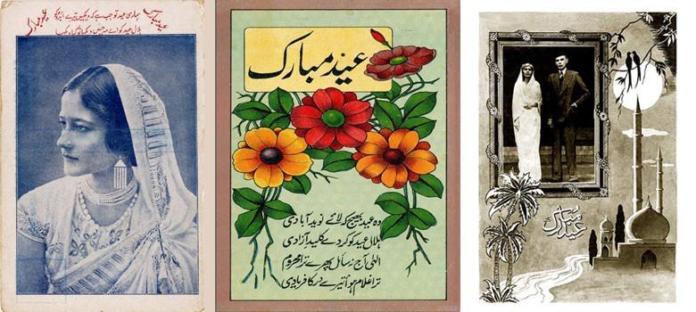 Eid mubarak a look at vintage greeting cards long eclipsed by text eid mubarak a look at vintage greeting cards long eclipsed by text messages m4hsunfo