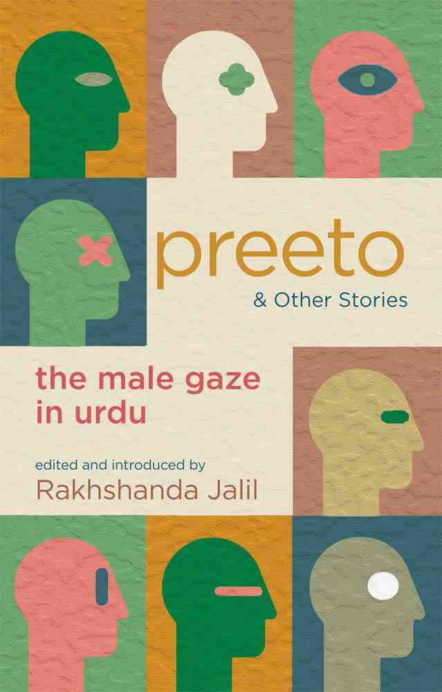 Preeto and Other Stories' shows it is possible for men to