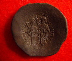 Byzantine billon trachy (a cup-shaped coin) of Andronicus 1183-1185 AD.