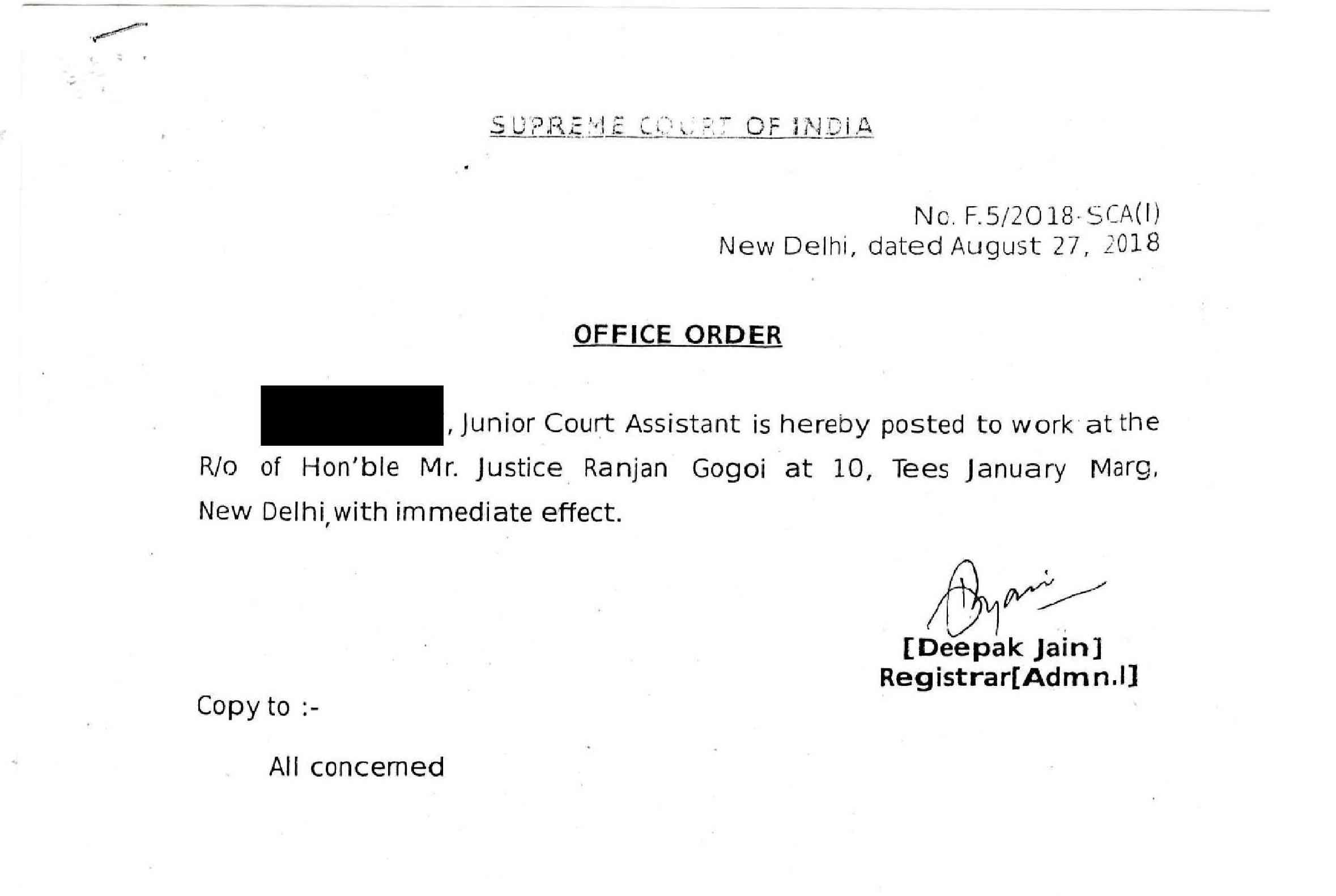 The transfer order dated August 27.