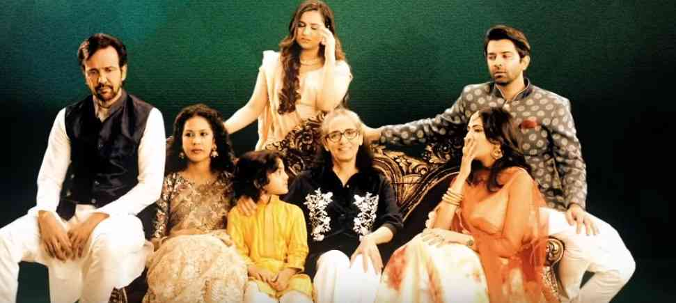 The Great Indian Dysfunctional Family. Courtesy AltBalaji.