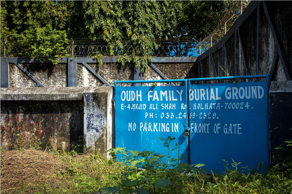 Oudh Family Burial Ground. Photo credit: Deepanjan Ghosh.