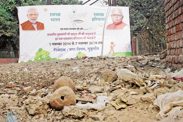 This year, the Swachh Bharat Mission had spent Rs 37 crore on publicity as of October. (Credit: HT)