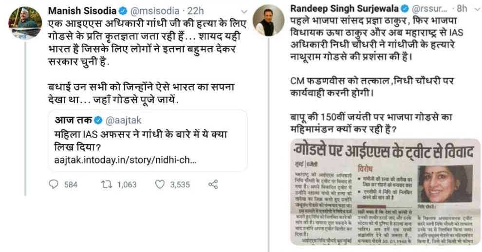 Manish Sisodia of AAP and Randeep Singh Surjewala of the Congress criticised Choudhari's tweet.