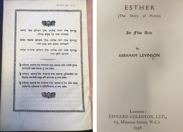 Left: Esterace pustaka=Megilat Ester. The Scroll of Esther in Hebrew and Marathi. Mumbai, 1886. (BL 1946.d.45) Right: Esther (The story of Purim) in five acts, by Abraham Levinson. London, 1938. 11782.bb.75