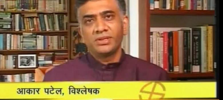 As Modi puts the squeeze on NGOs, journalist Aakar Patel set to take charge of Amnesty India