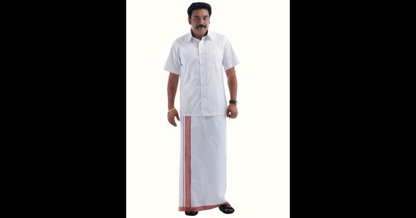 What exactly is a mundu?