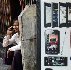SC refuses to quash TRAI order asking mobile service providers to pay for call drops