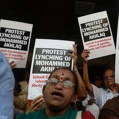 No jobs given to Dadri lynching accused, says National Thermal Power Corporation Limited
