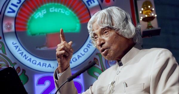 APJ Abdul Kalam's nephew quits BJP over memorial row