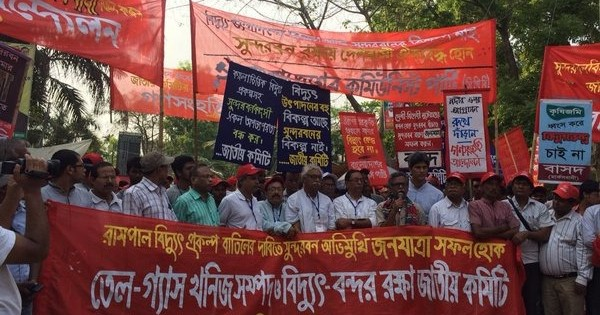 In photos: The long march in Bangladesh to save the Sundarbans from a coal plant