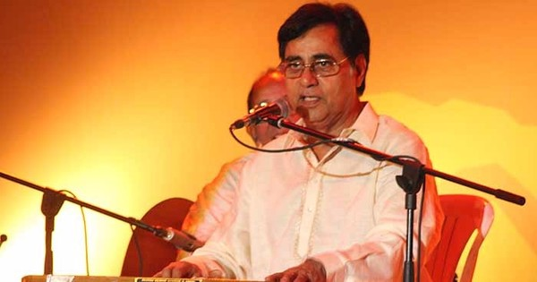Before Jagjit Singh, there was another ghazal king