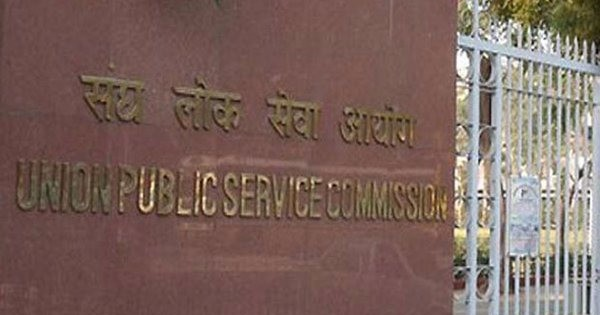 UPSC declares Engineering Services preliminary results