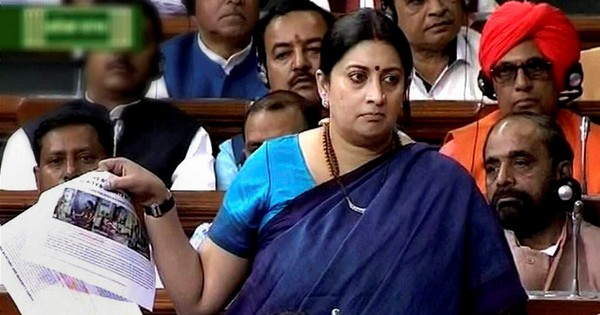 'How to say thermodynamics in Sanskrit?' Smriti Irani's new plan for the IITs sparks mirth