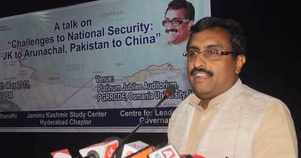 Worry about your ISIS, BJP general secretary tells Al Jazeera journalist