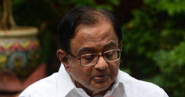 P Chidambaram's wife Nalini named in Saradha scam chargesheet