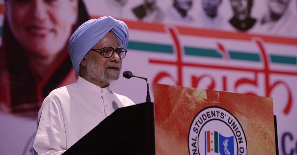 Narendra Modi government's economic policy lacks direction, says Manmohan Singh