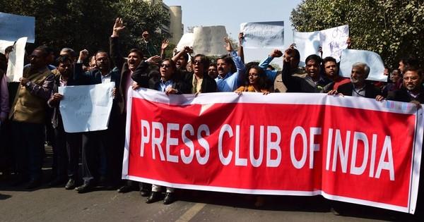 प्रेस की आजादी के मामले में पहले से कमजोर भारत के और भी नीचे फिसलने सहित आज के वीडियो समाचार