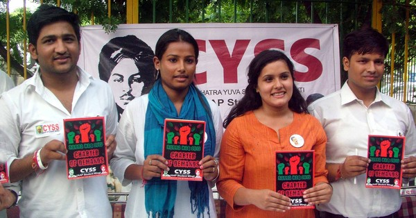 Delhi University poll: AAP's student-wing promises are falling as flat as its parent party's