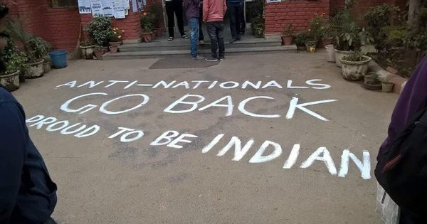 I was there: A participant in the 'anti-national' protest of February 9 on what happened next