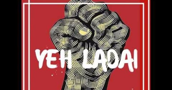 Dancing to protests: Dubstep tracks inspired by JNU students Kanhaiya Kumar and Umar Khalid