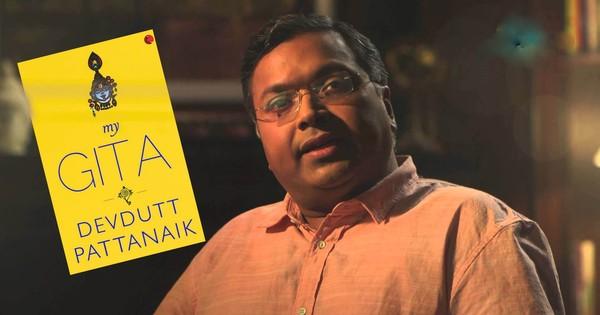 Why reading Devdutt Pattanaik's 'My Gita' makes sense but does not ...