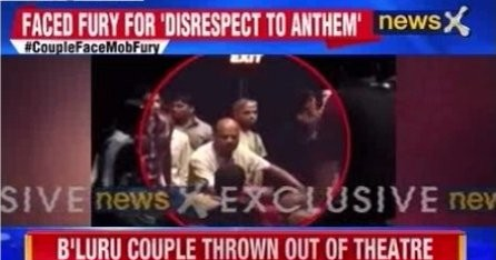 Patriots download Indian anthem every time they torrent a movie: Twitter reacts to family kicked out of theatre